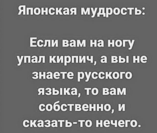 http://s00.yaplakal.com/pics/pics_original/5/0/2/13075205.jpg