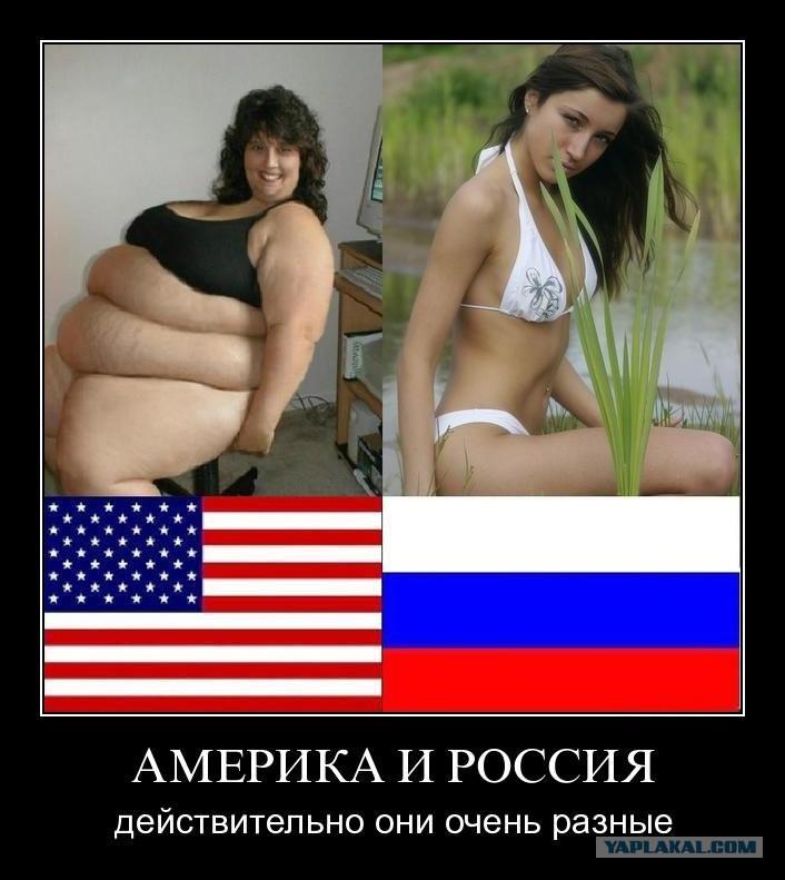 amerika порно фото
