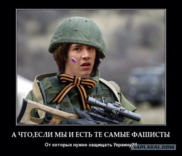 """СБУ задержала 18-летнего боевика """"Всевеликого войска Донского"""" - Цензор.НЕТ 7702"""