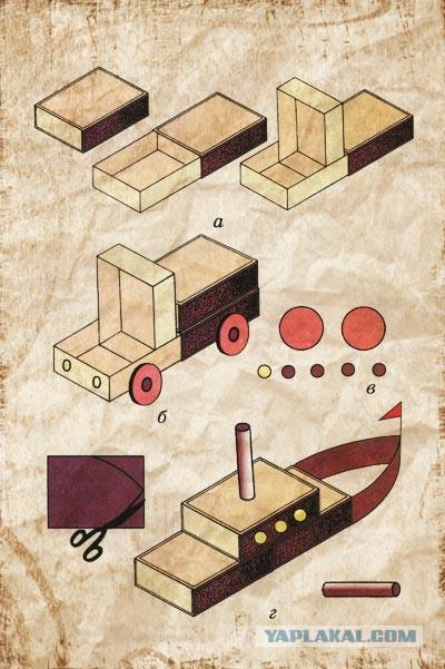 Как из спичечного коробка сделать машину