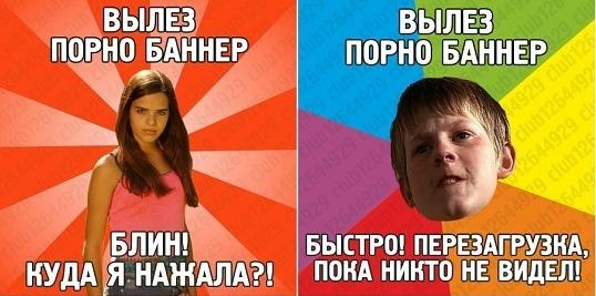 smotret-kak-devushki-breyut-pisi