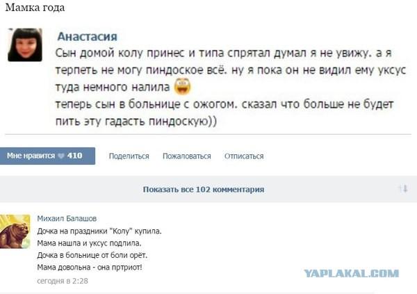 Санкции против России нужно продолжать, чтобы эта страна одумалась и начала нормально себя вести, - Линкявичюс - Цензор.НЕТ 3257