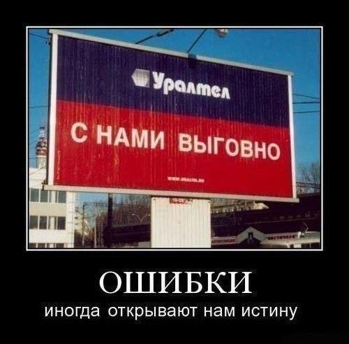 http://s00.yaplakal.com/pics/pics_original/5/0/4/4929405.jpg