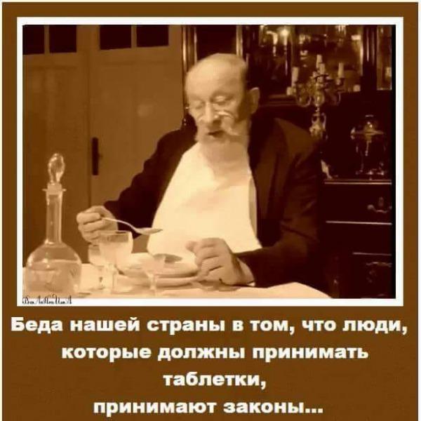 http://s00.yaplakal.com/pics/pics_original/5/0/5/11763505.jpg