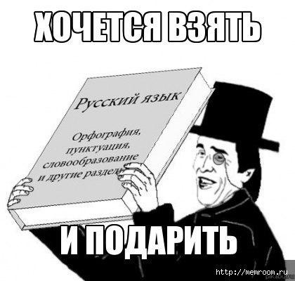 http://s00.yaplakal.com/pics/pics_original/5/0/6/1870605.jpg