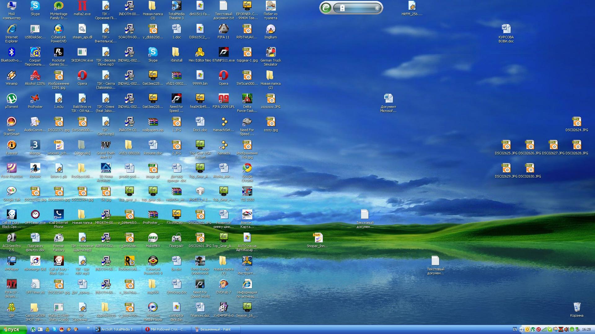 Фото на рабочий стол с windows zveri 3