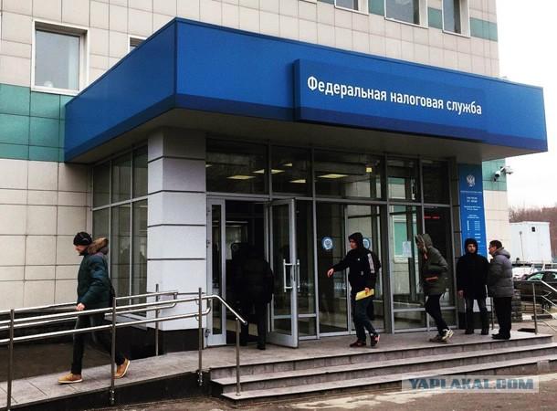 Ищу юриста-регистратора в Москве
