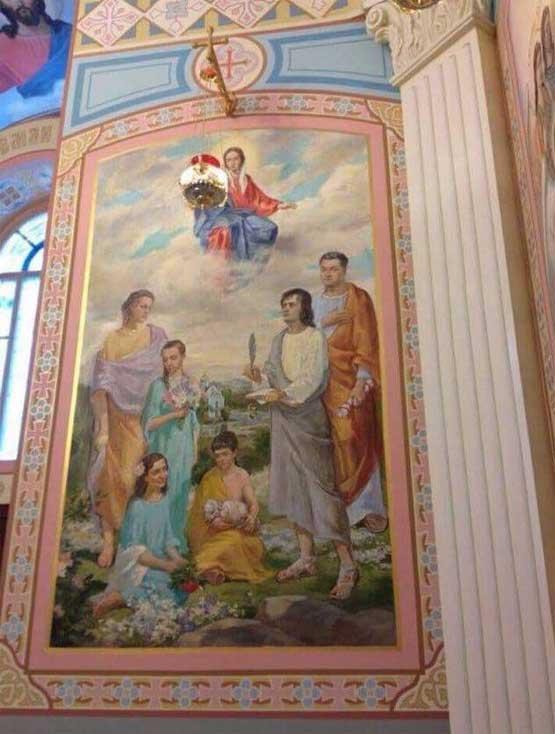 Фото фрески в домашнем храме семьи Порошенко в Конче-Заспе