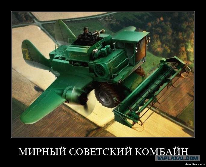 http://s00.yaplakal.com/pics/pics_original/5/0/8/1528805.jpg