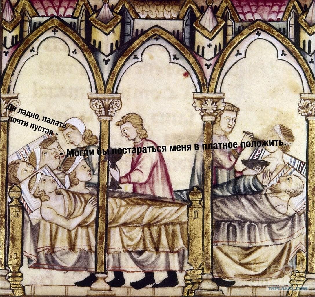 Секс машины в средневековье 15 фотография