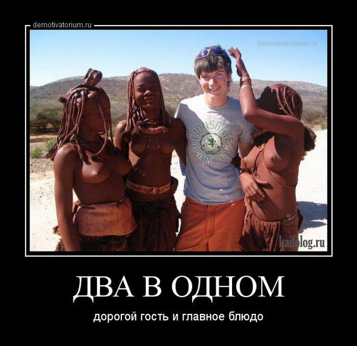 http://s00.yaplakal.com/pics/pics_original/5/0/9/11156905.jpg