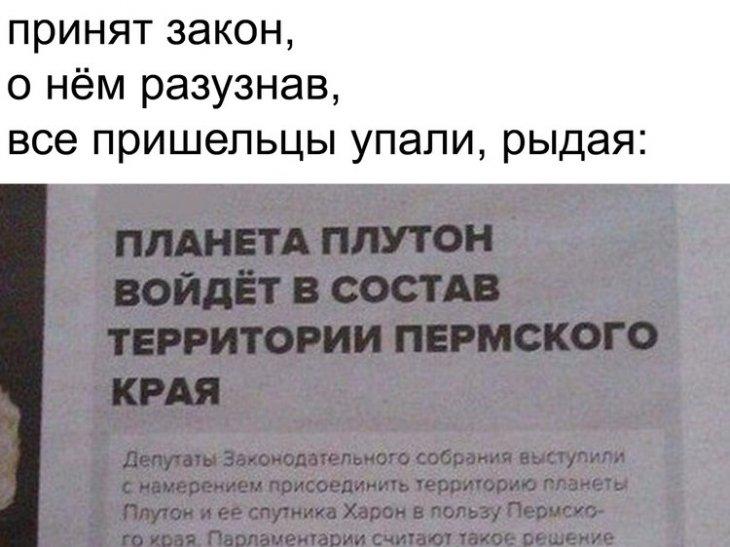 http://s00.yaplakal.com/pics/pics_original/5/0/9/12938905.jpg
