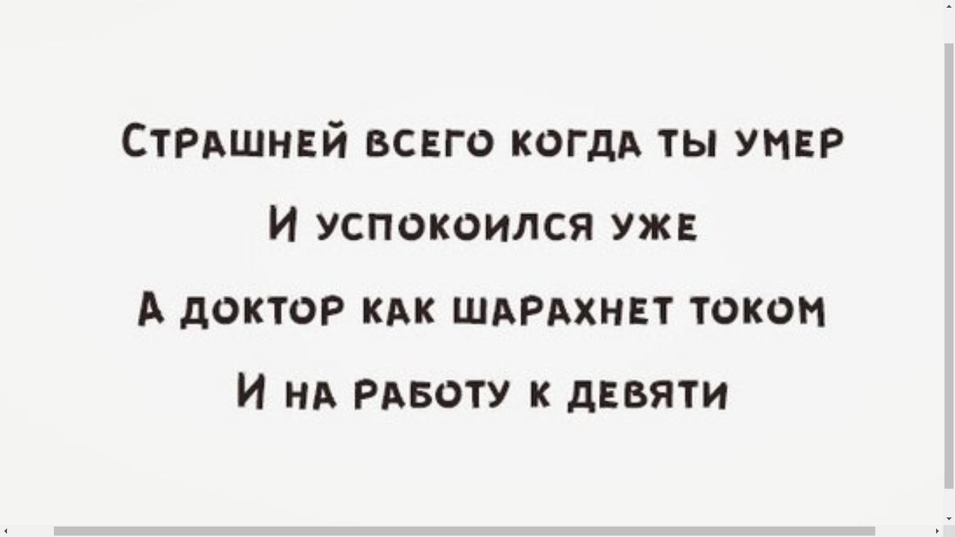 http://s00.yaplakal.com/pics/pics_original/5/0/9/13594905.jpg