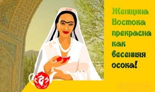 Поздравления с днем рожденья на узбекском 6