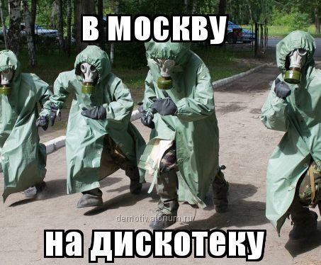 Собянин продлил до середины января меры противодействия коронавирусу