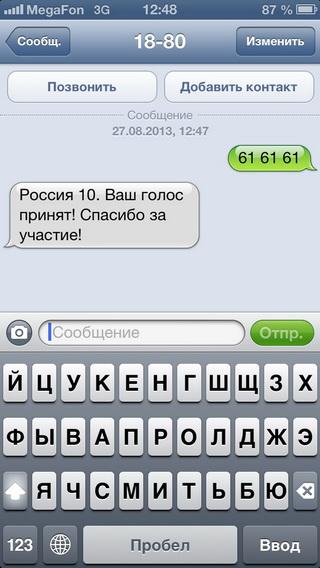 blyadskaya-dobavit-soobshenie