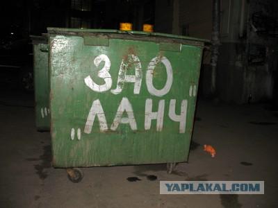 http://s00.yaplakal.com/pics/pics_original/5/1/0/5599015.jpg