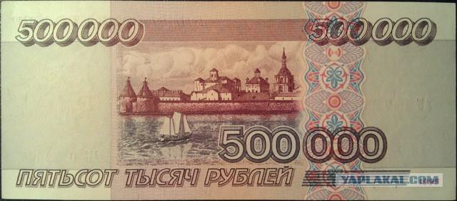 Зарплаты в России и Китае сравнялись впервые с царских времен