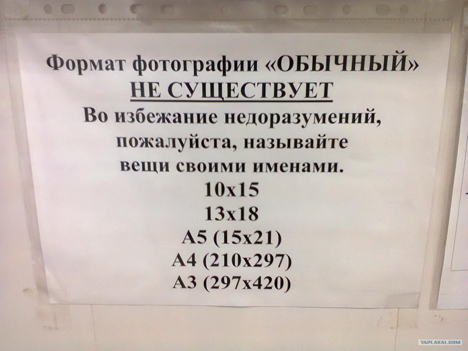 zaym-fizicheskomu-litsu-na-kartu