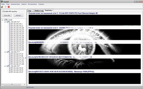 ICQ Snifer 2.2.35. интерфейс,в том числе и русский. ICQ Snifer. мощный сни