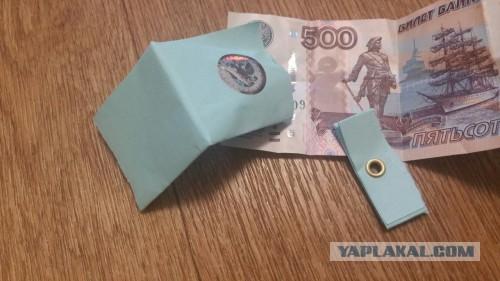 50 млн рублей раскидал по Магнитогорску неизвестный