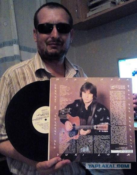 Что бы хоть как то поправить свое материальное состояние-решил продать пластинки Юрия Лозы, и Вячеслава Малежика!