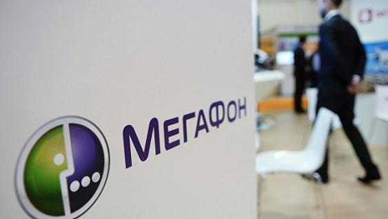 Правительство предлагает оплатить развитие Крыма за счет сборов с операторов связи