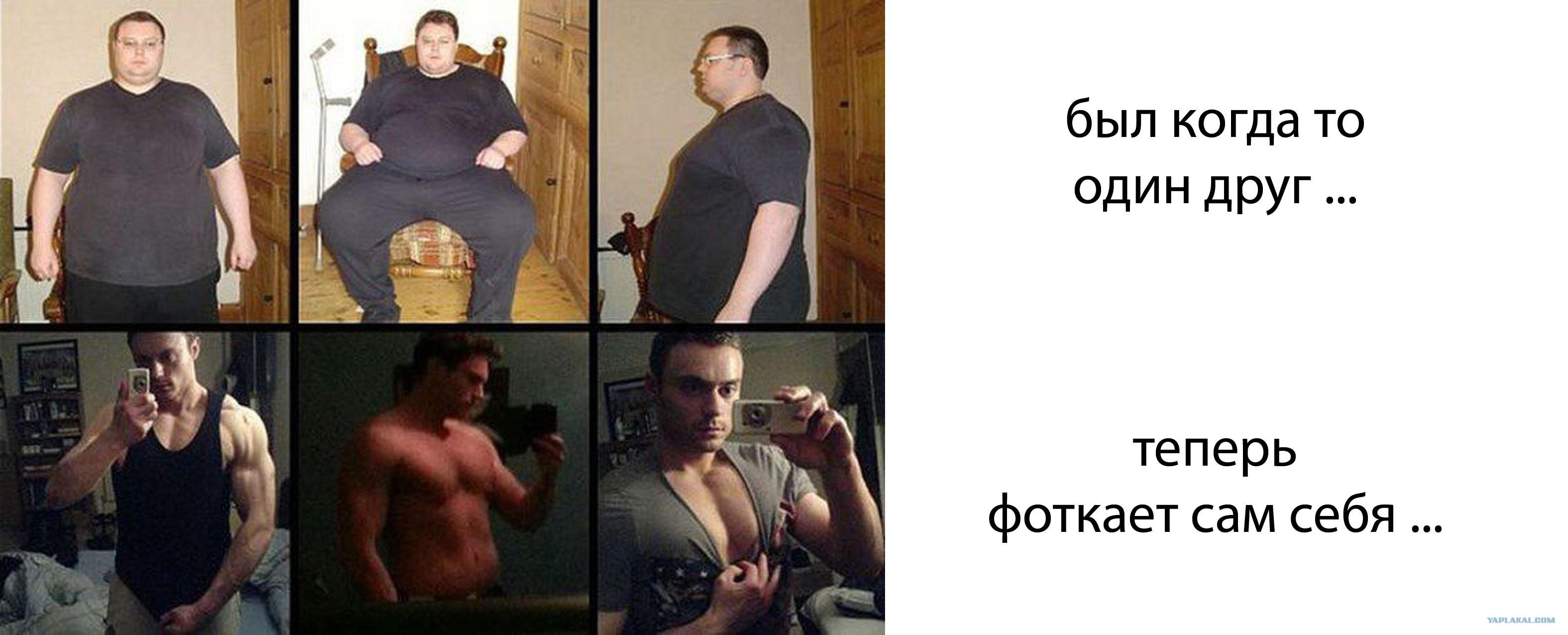 Толстяк на худышке 1 фотография