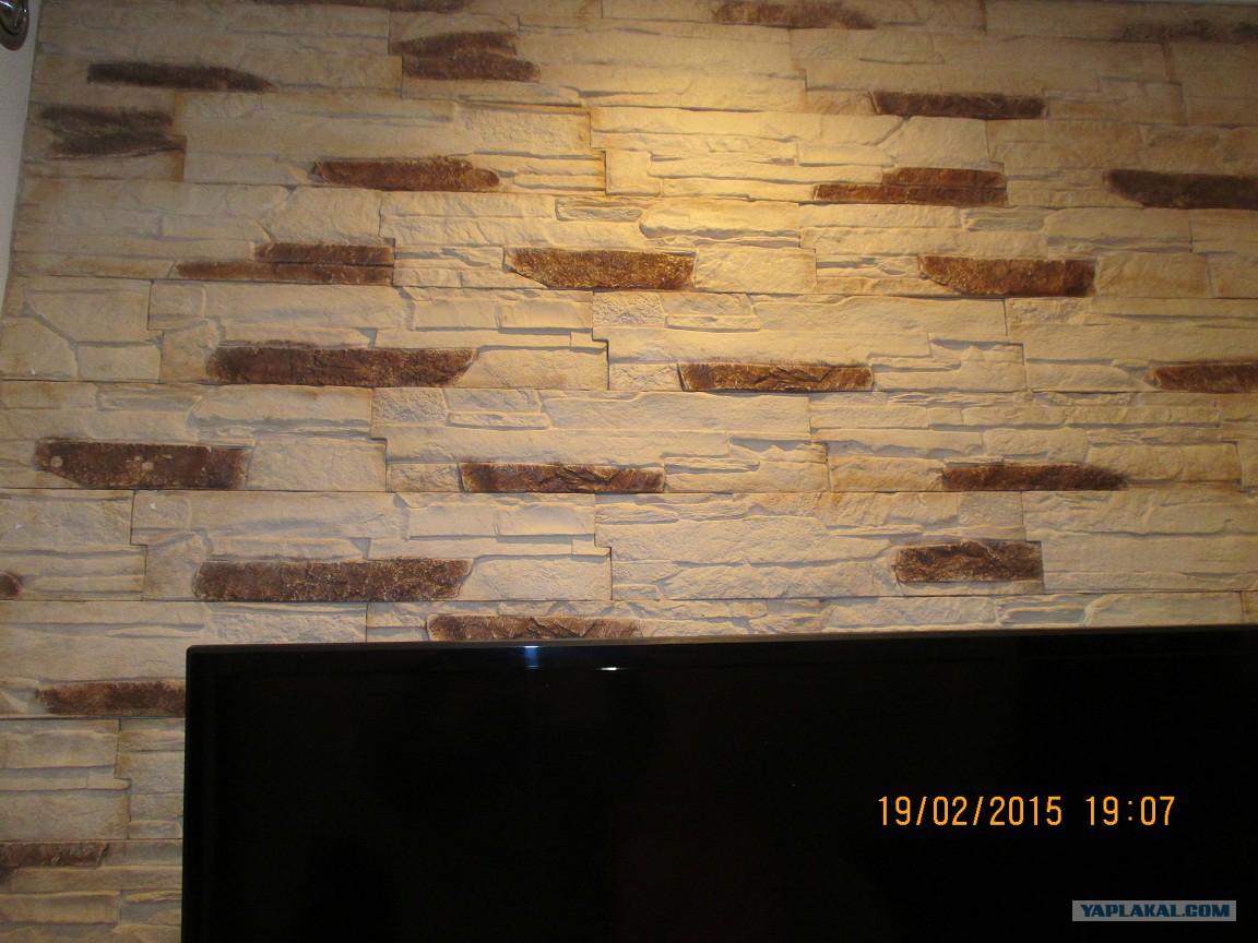 Квартире обои тонкая шумоизоляция в стен под