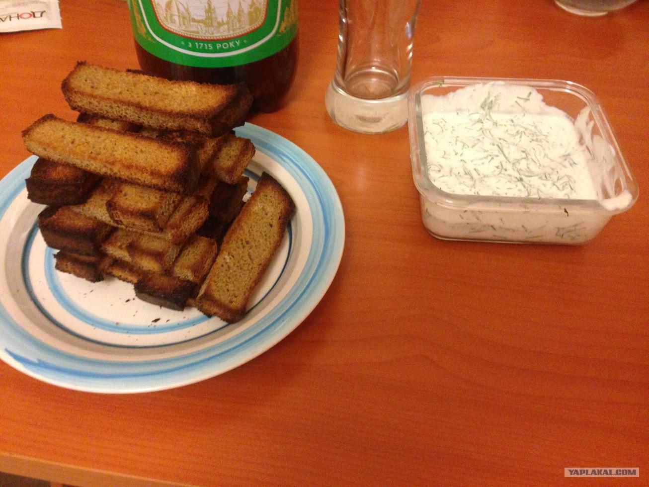 Закуски к пиву - рецепты с фото на Повар. ру (333 рецепта закуски) 42