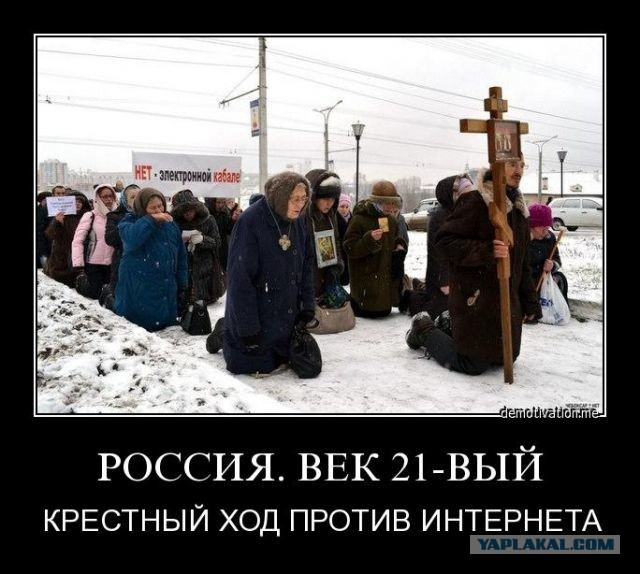 http://s00.yaplakal.com/pics/pics_original/5/1/2/7429215.jpg