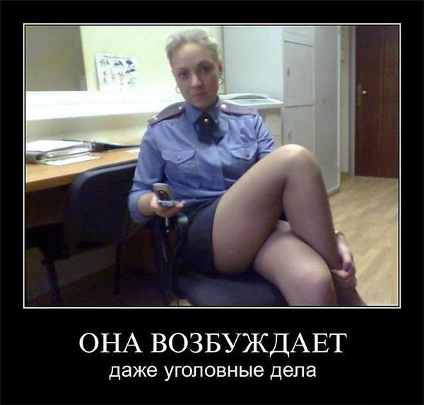 pono-russkie-teti