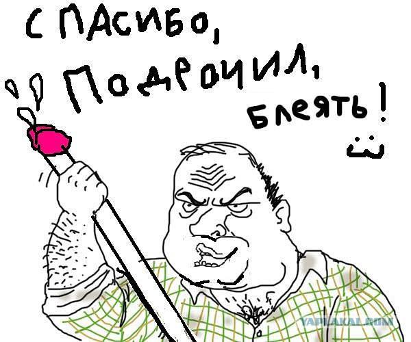 devchonka-sela-na-litso-rabu-i-pisaet