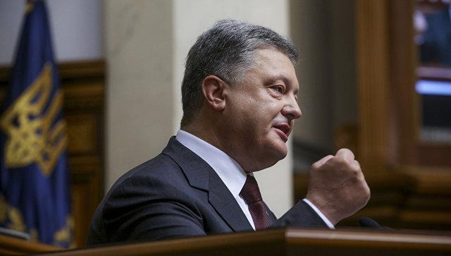 Киев пригрозил британским СМИ судом из-за компромата на Порошенко