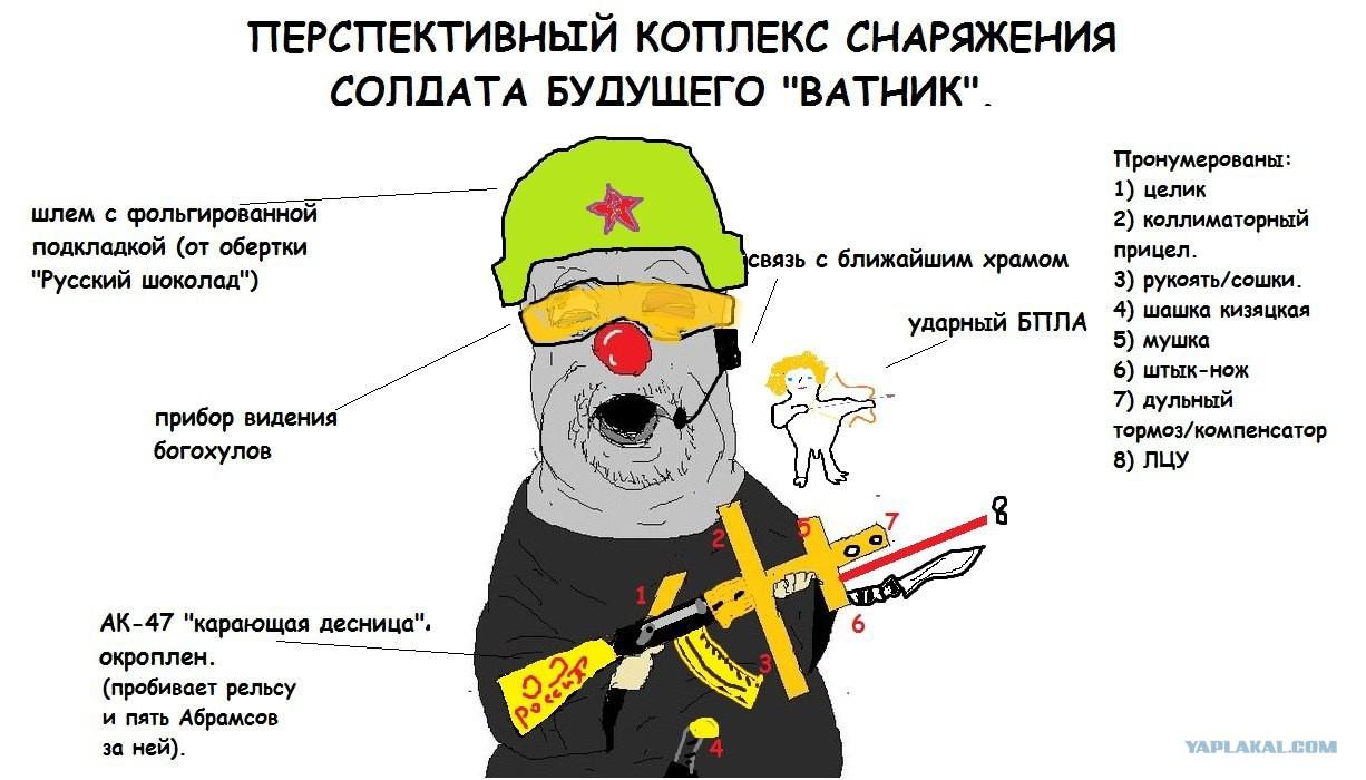 Тягнибок потребовал международного расследования убийства украинского офицера российскими оккупантами - Цензор.НЕТ 1701