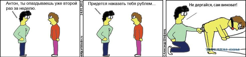 paren-nakazal-svoyu