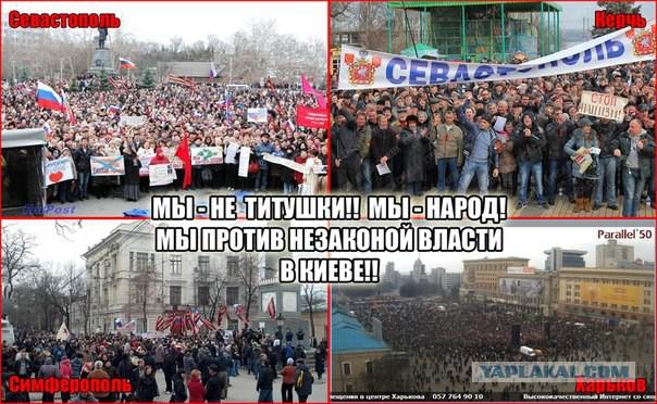 Протест Юго-Востока который не показали украинские
