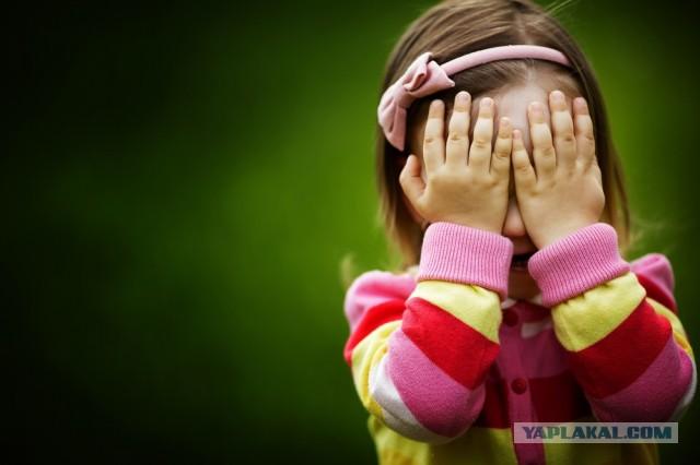 Шестилетняя девочка обвинила 6-летнего мальчика из группы в домогательствах