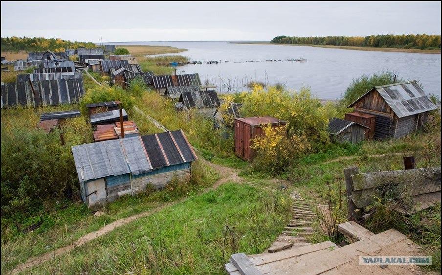 поселок идеже  живут рыбаки