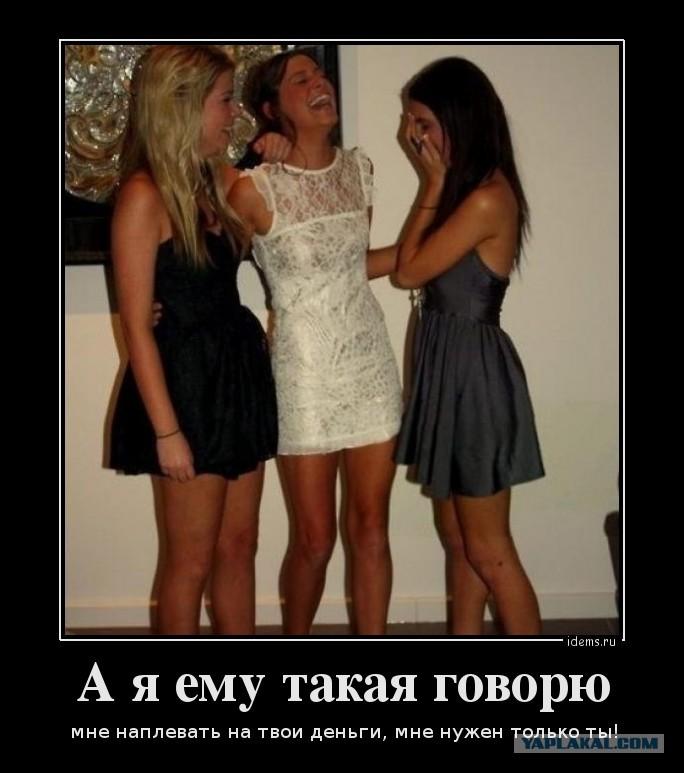 Армянка - видео @ OK- Porn