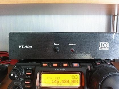 Продаю радио 857+YT-100