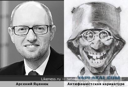 Яценюк обвинил Россию в подрыве донецкой остановки