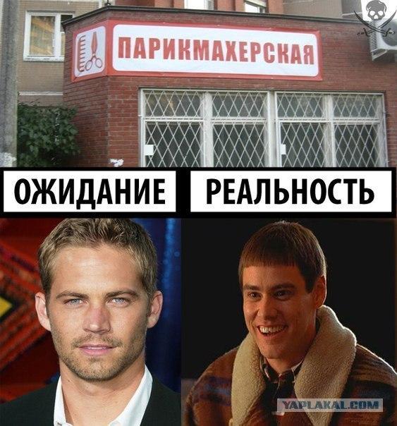 http://www.yaplakal.com/uploads/post-3-13583514732750.jpg