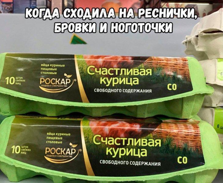 http://s00.yaplakal.com/pics/pics_original/5/1/9/12938915.jpg