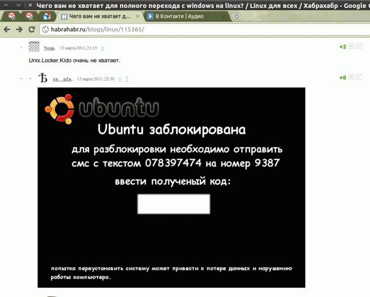 http://www.yaplakal.com/uploads/post-3-13002253477559.jpg