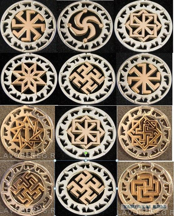 вышивкакрестом эмблема