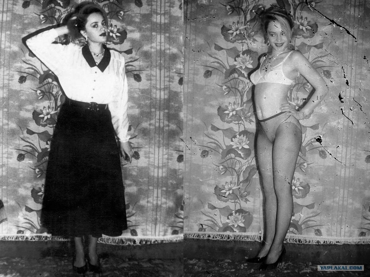 Фото эротика 90 х годов 6 фотография