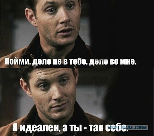 goryachiy-seks-i-nezhnaya-lyubov-odnazhdi-poznakomilis