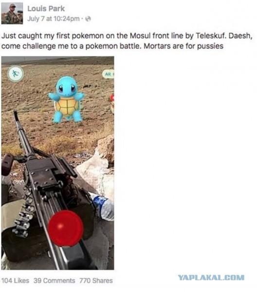 Pokemon GO как видеокамера ЦРУ