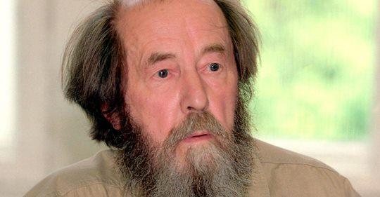 Улицу Солженицына в Вильнюсе переименовали в рамках декоммунизации